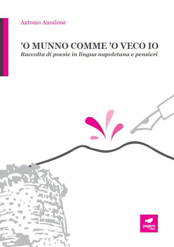 'O MUNNO COMME 'O VECO IO.…