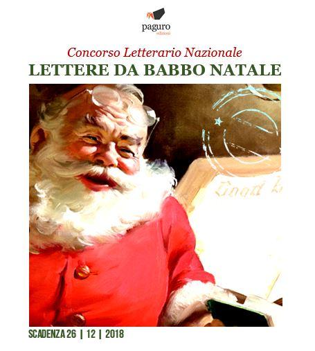 Concorso Letterario Nazionale LETTERE DA BABBO NATALE